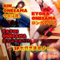 松本SM coin d amour(コインダムール)の8月13日お店速報「2日間限定復活のお姉様がいます!3Pも行っちゃいま~す♪」