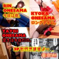 松本SM coin d amour(コインダムール)の8月11日お店速報「木曜はお休みでしたが、金曜は全開で営業です!」