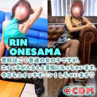 松本SM coin d amour(コインダムール)の9月27日お店速報「包茎は長所です。最終受付20:30頃です。」