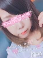三条デリヘル コスプレ専門店 BLUE MOON(ブルームーン) あかり#伝説少女(23)の4月6日写メブログ「お約束。」
