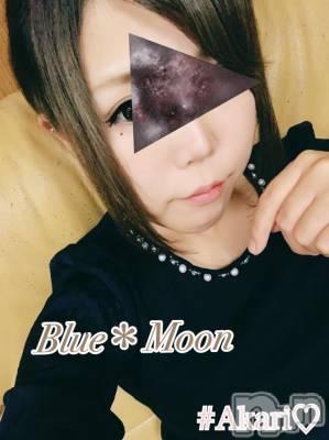 三条デリヘル コスプレ専門店 BLUE MOON(ブルームーン) 復活☆あかり(23)の10月16日写メブログ「明日から。」