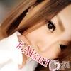 復活☆あかり(23)