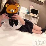 新潟デリヘル新潟デリヘル倶楽部(ニイガタデリヘルクラブ) かすみ(23)の3月21日写メブログ「おはようございます♪」