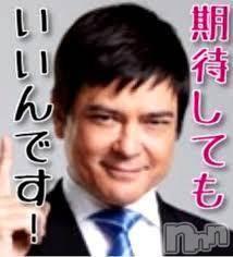 新潟・新発田全域コンパニオンクラブ(フレンズ)のお店速報「たった4000円でいいんです!!!!」