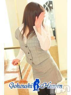 松本デリヘルデリヘルへブン松本店(デリヘルヘブンマツモトテン) そなた(31)の3月16日写メブログ「出勤しました♪」