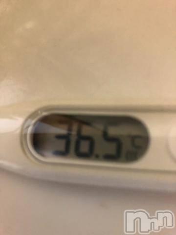 新潟デリヘル激安!奥様特急  新潟最安!(オクサマトッキュウ) ももか(38)の6月15日写メブログ「今日の体温」
