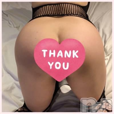 新潟デリヘル 激安!奥様特急  新潟最安!(オクサマトッキュウ) ももか(38)の12月22日写メブログ「お礼です?」
