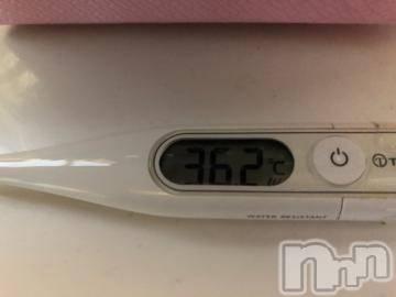 新潟デリヘル 激安!奥様特急  新潟最安!(オクサマトッキュウ) ももか(38)の2月25日写メブログ「[今日の私の体温]:フォトギャラリー」