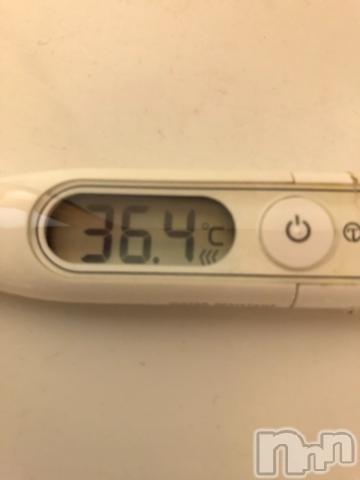 新潟デリヘル激安!奥様特急  新潟最安!(オクサマトッキュウ) ももか(38)の2021年5月5日写メブログ「今日の体温」