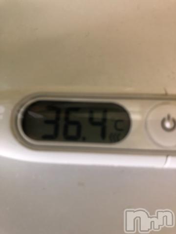 新潟デリヘル激安!奥様特急  新潟最安!(オクサマトッキュウ) ももか(38)の2021年6月11日写メブログ「今日の体温」