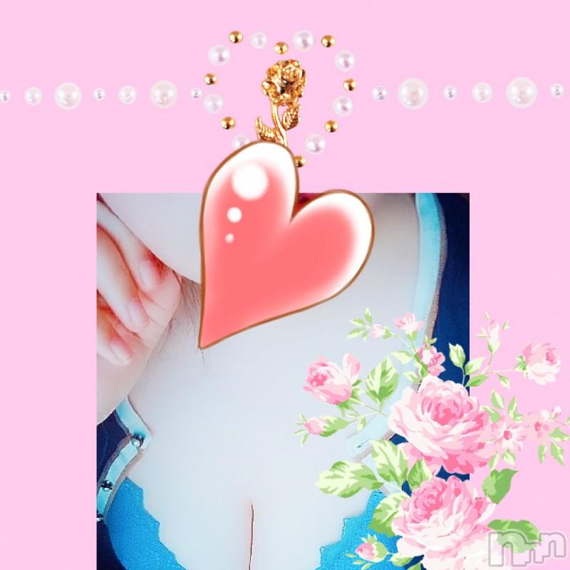 新潟デリヘル激安!奥様特急  新潟最安!(オクサマトッキュウ) るみ(27)の2021年2月23日写メブログ「こんにちは」