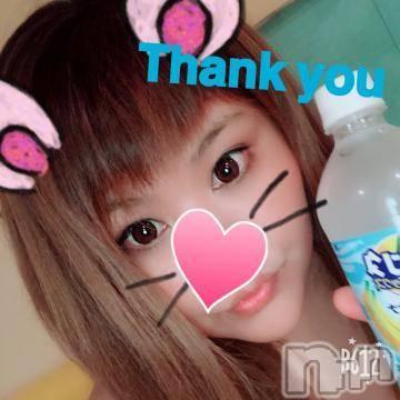 新潟デリヘル激安!奥様特急  新潟最安!(オクサマトッキュウ) しおみ(27)の1月17日写メブログ「Thank you」