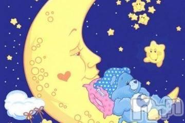 松本人妻デリヘル恋する人妻 松本店(コイスルヒトヅマ マツモトテン) えみ☆スレンダー(36)の3月8日写メブログ「こんばんわ」