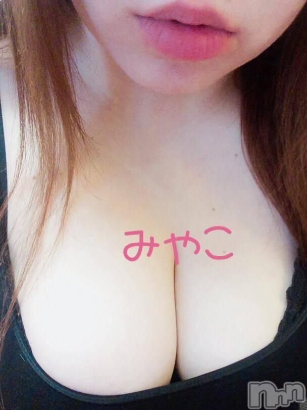 新潟デリヘル激安!奥様特急  新潟最安!(オクサマトッキュウ) みやこ(25)の8月18日写メブログ「しちゃった(*´д`*)」