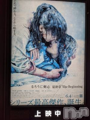長野人妻デリヘル 長野コントラディクション(ナガノコントラディクション) みなみ(34)の6月5日写メブログ「るろうに剣心観に行きました💗💗💗」