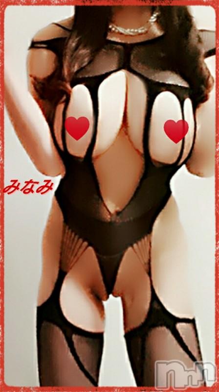 長野人妻デリヘル長野コントラディクション(ナガノコントラディクション) みなみ(33)の2021年1月13日写メブログ「スペシャルテクニックで大興奮♪♪♪(☆▽☆)❤️」
