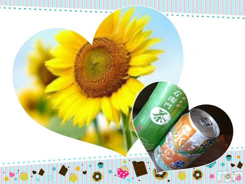 飯田デリヘルFive 飯田店(ファイブイイダテン) ナツキ(32)の8月9日写メブログ「暑いですね♪」