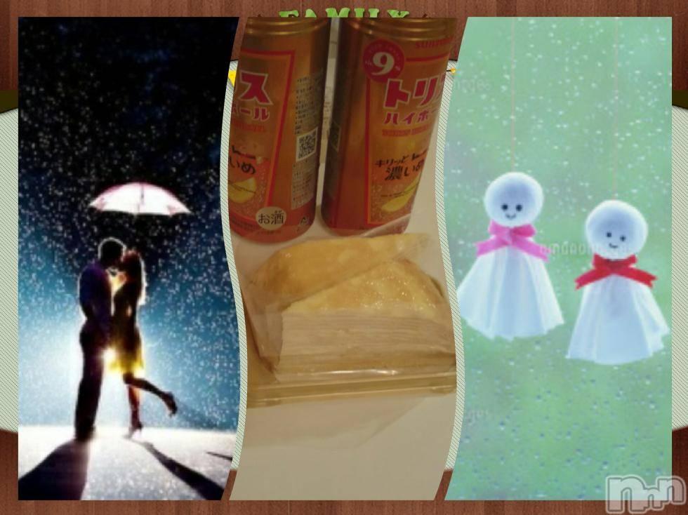 飯田デリヘルFive 飯田店(ファイブイイダテン) ナツキ(32)の9月17日写メブログ「おはようございます(^.^)」