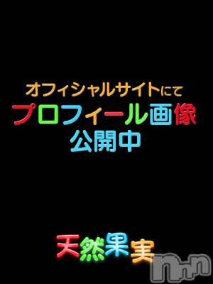 (成熟) みお(32) 身長157cm、スリーサイズB92(F).W61.H93。上田デリヘル 天然果実 上田店在籍。
