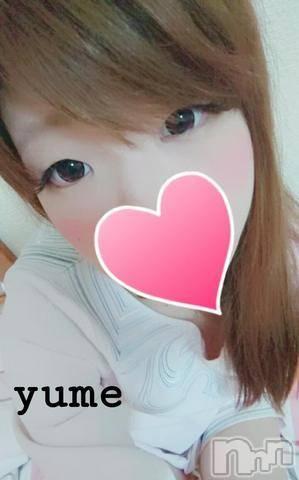 新潟デリヘルMinx(ミンクス) 夢(21)の6月13日写メブログ「ペロペロ爆睡(T_T)」