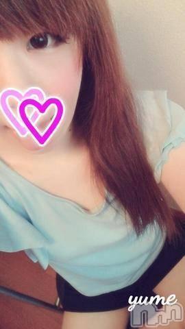 新潟デリヘルMinx(ミンクス) 夢(21)の6月15日写メブログ「心も体も気持ちいいね(゜_゜)るん」