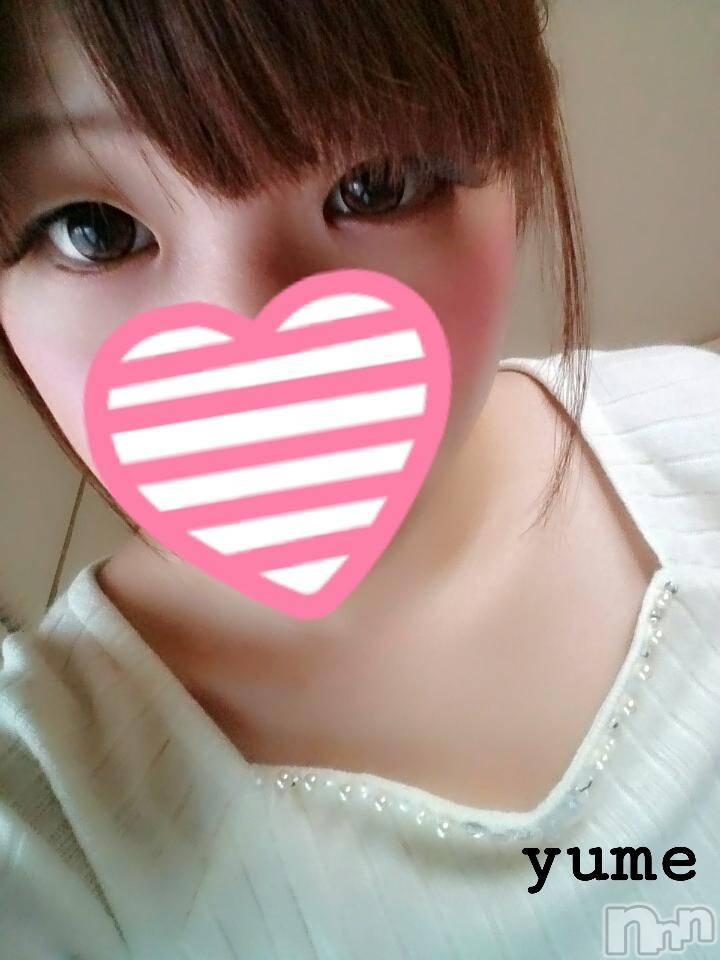 新潟デリヘルMinx(ミンクス) 夢(21)の6月14日写メブログ「幸せすぎて怖いわ~♥️笑」