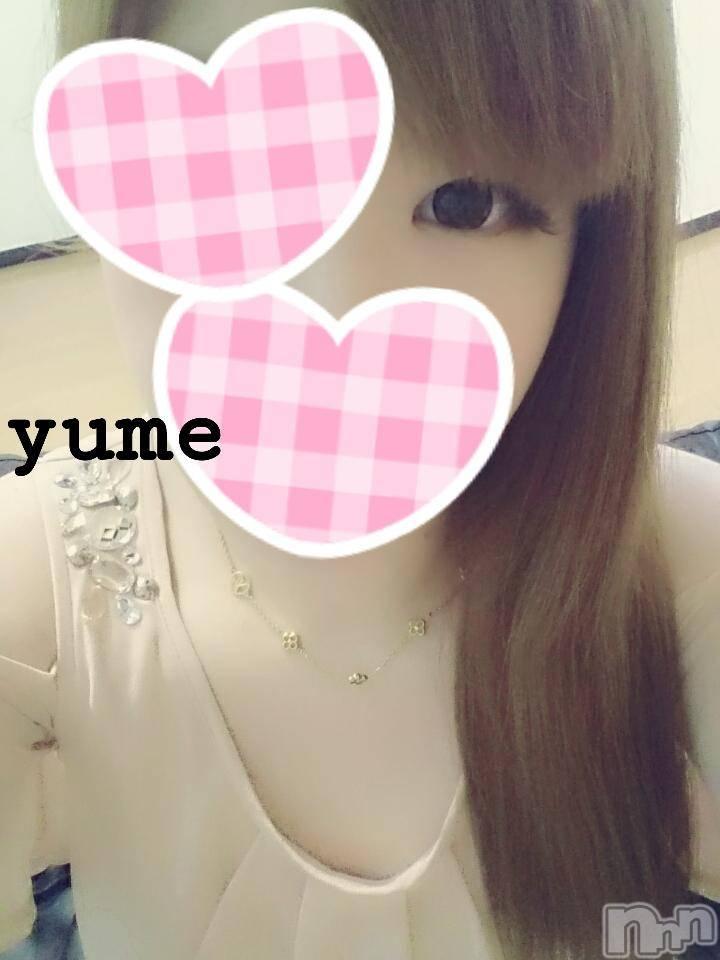 新潟デリヘルMinx(ミンクス) 夢(21)の9月29日写メブログ「ありがとう(*^O^*)」