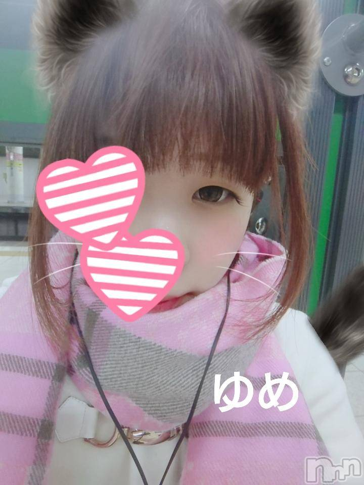 新潟デリヘルMinx(ミンクス) 夢(21)の1月10日写メブログ「年明け 初出勤です(。・ω・) ノ」