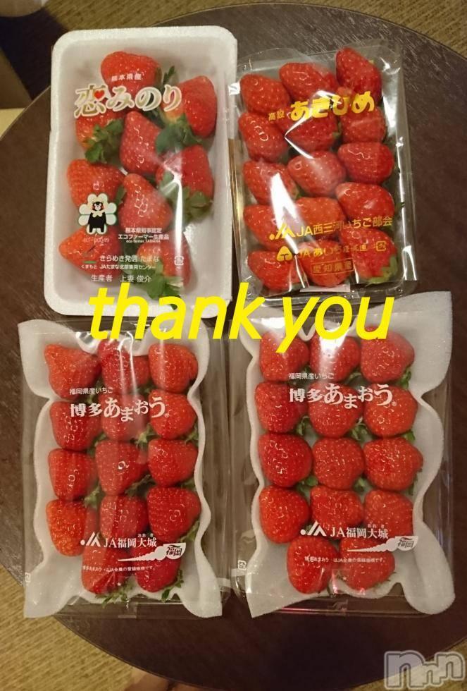 新潟デリヘルMinx(ミンクス) 夢(21)の1月13日写メブログ「なにこれ天国(  ;∀;)」