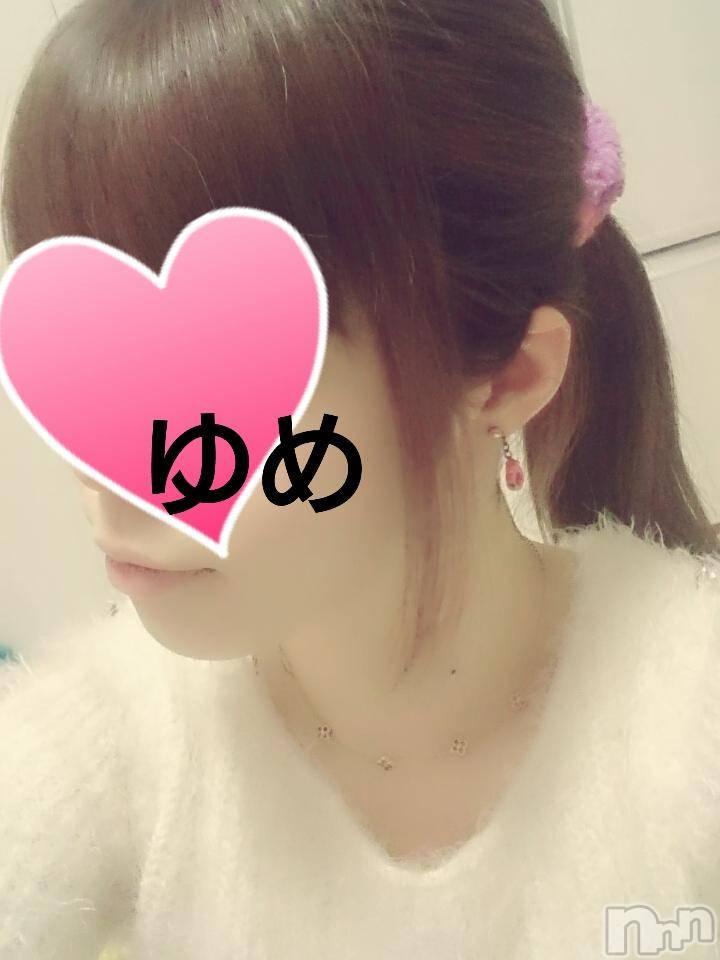 新潟デリヘルMinx(ミンクス) 夢(21)の1月14日写メブログ「出勤しまふ(*´-`)」