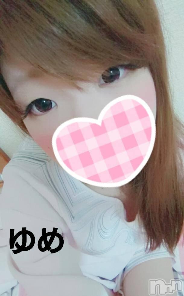 新潟デリヘルMinx(ミンクス) 夢(21)の1月15日写メブログ「出勤です(*´-`)」
