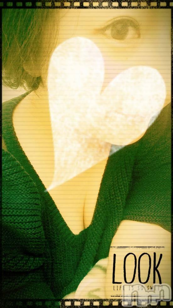 長野人妻デリヘル長野コントラディクション(ナガノコントラディクション) まい(24)の10月23日写メブログ「はじめまして」