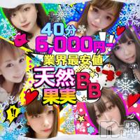 長野デリヘル バイキングの1月30日お店速報「長野市最安値!40分6000円!」