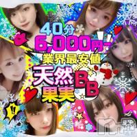 長野デリヘル バイキングの2月3日お店速報「長野市最安値!40分6000円!」
