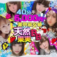 長野デリヘル バイキングの2月21日お店速報「待機中の女の子を指名すれば・・・」