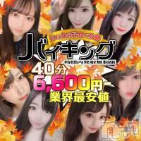 長野デリヘル バイキングの10月23日お店速報「長野市最安値はコチラから♪」