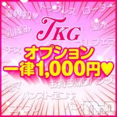 新潟手コキTKG(ティーケージー)の4月21日お店速報「絶対の自信あり【全身リンパコース】」