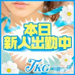 新潟手コキTKG(ティーケージー)の6月25日お店速報「新人『ゆうかちゃん』初出勤です♪ご予約はお早めに♡」