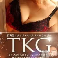 新潟手コキ TKG(ティーケージー)の10月23日お店速報「超絶美人に抜かれる一発は格別ですよ♡」