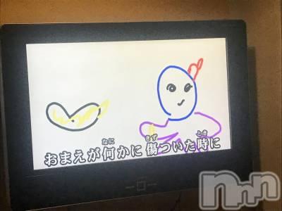 権堂キャバクラクラブ華火−HANABI−(クラブハナビ) じゅん(26)の10月14日写メブログ「つか」