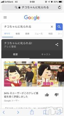 権堂キャバクラクラブ華火−HANABI−(クラブハナビ) じゅん(26)の12月9日写メブログ「これ」