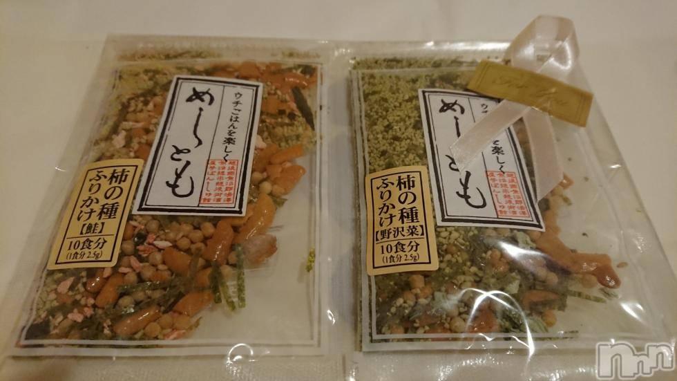 新潟ソープ-2nd- PENT(セカンドペント) 滝本さん(30)の3月2日写メブログ「ふりかけ✨」