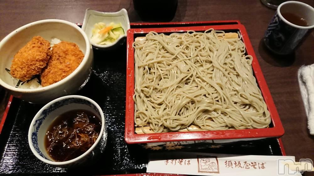 新潟ソープ-2nd- PENT(セカンドペント) 滝本さん(30)の4月13日写メブログ「ランチ❤️」