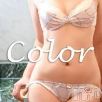 松本デリヘル Color 彩(カラー)の10月20日お店速報「放たれる美貌とエロス☆」