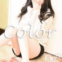 松本デリヘル Color 彩(カラー)の5月9日お店速報「精一杯のご奉仕しちゃいます☆」