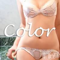 松本デリヘル Color 彩(カラー)の5月23日お店速報「エロさを追求!癒やしのColor☆」