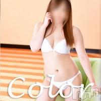 松本デリヘル Color 彩(カラー)の6月9日お店速報「日曜日はもっと一緒にが叶っちゃう!」