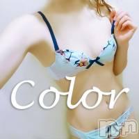 松本デリヘル Color 彩(カラー)の7月26日お店速報「ロリ系新人2日目☆夢膨らむプレイが期待」