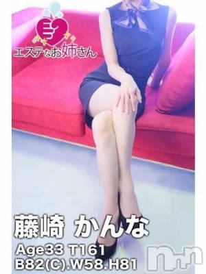藤崎かんな(33) 身長161cm、スリーサイズB82(C).W58.H81。新潟エステ派遣新潟風俗 エステなお姉さん(ニイガタフウゾク エステナオネエサン)在籍。