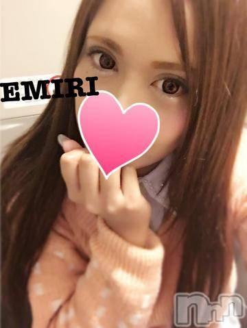 新潟デリヘルMinx(ミンクス) 絵美理(23)の12月20日写メブログ「EMIRI」